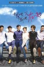 Nonton Streaming Download Drama Be With Me (2015) Subtitle Indonesia