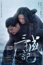 Nonton Streaming Download Drama A Tale of Three Cities (2015) Subtitle Indonesia