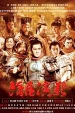 Nonton Streaming Download Drama Heroes in Sui and Tang Dynasties (2013) Subtitle Indonesia