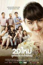 Nonton Streaming Download Drama Suddenly Twenty (2016) jf Subtitle Indonesia