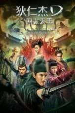 Nonton Streaming Download Drama Detective Dee: The Four Heavenly Kings (2018) Subtitle Indonesia