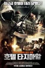 Nonton Streaming Download Drama One Less God (2018) Subtitle Indonesia