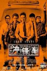 Nonton Streaming Download Drama Nonton Two Thumbs Up (2015) Sub Indo jf Subtitle Indonesia