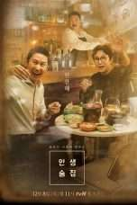 Nonton Streaming Download Drama Life Bar (2018) Subtitle Indonesia