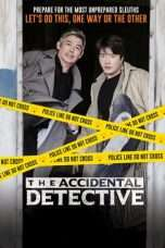 Nonton Streaming Download Drama Nonton The Accidental Detective (2015) Sub Indo jf Subtitle Indonesia