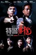 Nonton Streaming Download Drama Tiger Cage (1988) jf Subtitle Indonesia