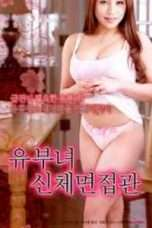 Nonton Streaming Download Drama Job Interview of Housewife Sex Shop (2017) Subtitle Indonesia