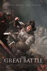 Nonton Streaming Download Drama The Great Battle (2018) jf Subtitle Indonesia