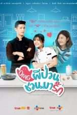 Nonton Streaming Download Drama Oh My Ghost (2018) Subtitle Indonesia