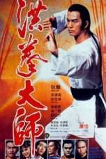 Nonton Streaming Download Drama Opium and the Kung Fu Master (1984) Subtitle Indonesia