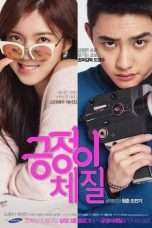 Nonton Streaming Download Drama Be Positive (2016) Subtitle Indonesia