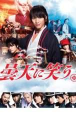 Nonton Streaming Download Drama Laughing Under the Clouds (2018) Subtitle Indonesia