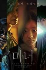 Nonton Streaming Download Drama The Witch: Part 1. The Subversion (2018) Subtitle Indonesia