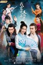 Nonton Streaming Download Drama My Disciple Died Once Again (2018) Subtitle Indonesia