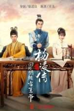 Nonton Streaming Download Drama Royal Highness Spinoff (2018) Subtitle Indonesia