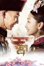 Nonton Streaming Download Drama The Palace (2013) Subtitle Indonesia
