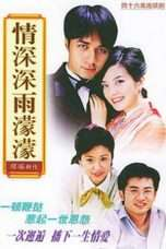 Nonton Streaming Download Drama Nonton Romance in the Rain (2001) Sub Indo Subtitle Indonesia
