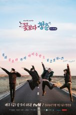Nonton Streaming Download Drama Nonton Youth Over Flowers Iceland (2016) Sub Indo Subtitle Indonesia