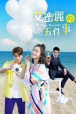 Nonton Streaming Download Drama Emily's 5 Things (2018) Subtitle Indonesia
