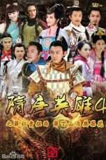 Nonton Streaming Download Drama Heroes of Sui and Tang Dynasties 4 (2014) Subtitle Indonesia
