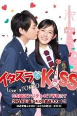 Nonton Streaming Download Drama Mischievous Kiss: Love in Tokyo (2013) Subtitle Indonesia