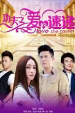 Nonton Streaming Download Drama Love the Courier (2018) Subtitle Indonesia