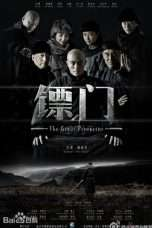 Nonton Streaming Download Drama The Great Protector (2014) Subtitle Indonesia