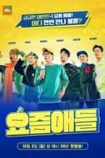 Nonton Streaming Download Drama Kids These Days (2018) Subtitle Indonesia