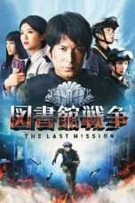 Nonton Streaming Download Drama Library Wars: The Last Mission (2015) Subtitle Indonesia