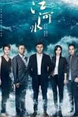 Nonton Streaming Download Drama The Great River (2018) Subtitle Indonesia