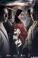 Nonton Streaming Download Drama The Legend of Hao Lan (2019) Subtitle Indonesia