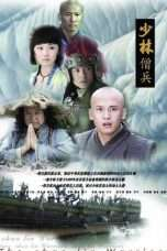 Nonton Streaming Download Drama The Shaolin Warriors (2008) Subtitle Indonesia