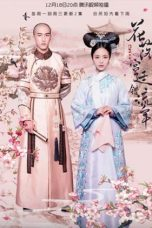Nonton Streaming Download Drama Love In The Imperial Palace (2019) Subtitle Indonesia
