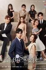 Nonton Streaming Download Drama Well Intended Love (2019) Subtitle Indonesia