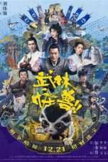 Nonton Streaming Download Drama Kung Fu Monster (2018) jf Subtitle Indonesia