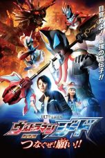 Nonton Streaming Download Drama Nonton Ultraman Geed the Movie: Connect! The Wishes!! (2018) Sub Indo jf Subtitle Indonesia