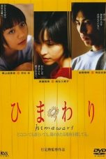 Nonton Streaming Download Drama Sunflower (2000) Subtitle Indonesia