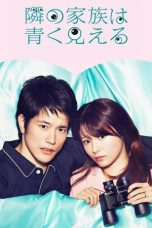 Nonton Streaming Download Drama Residential Complex (2018) Subtitle Indonesia