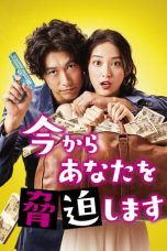 Nonton Streaming Download Drama May I Blackmail You? (2017) Subtitle Indonesia
