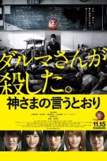 Nonton Streaming Download Drama As the Gods Will (2014) Subtitle Indonesia
