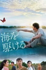 Nonton Streaming Download Drama The Man from the Sea (2018) Subtitle Indonesia