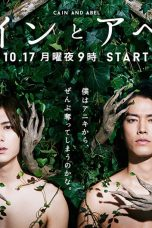 Nonton Streaming Download Drama Cain and Abel (2016) Subtitle Indonesia
