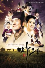 Nonton Streaming Download Drama Horse Doctor / The King's Doctor (2012) Subtitle Indonesia