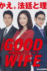Nonton Streaming Download Drama The Good Wife (2019) Subtitle Indonesia