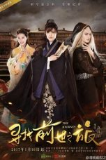 Nonton Streaming Download Drama The Journey (2017) Subtitle Indonesia