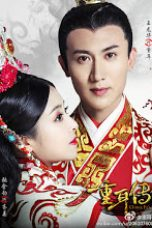 Nonton Streaming Download Drama The Legends of Chong Er (2019) Subtitle Indonesia
