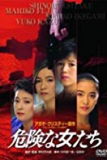 Nonton Streaming Download Drama The Three Undelivered Letters (1979) Subtitle Indonesia