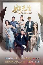 Nonton Streaming Download Drama To Be A Better Man (2016) Subtitle Indonesia