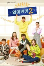 Nonton Streaming Download Drama Welcome to Waikiki S02 (2019) Subtitle Indonesia