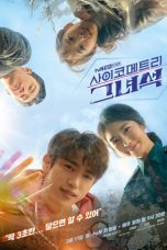 Nonton Streaming Download Drama He Is Psychometric (2019) Subtitle Indonesia
